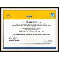 Certificate of NSIC