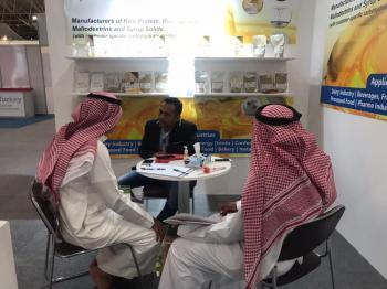 Saudi Arab Business Trade Fair Oct 2017