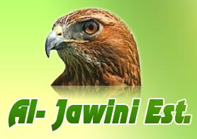 Al- Jawini Est.