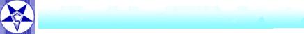Sen Harvic & Star Metal-Company Logo