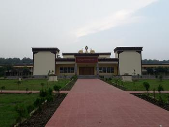 Library Building at Dehradun, Uttarakhand