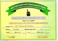 Certificate Of Active Membership