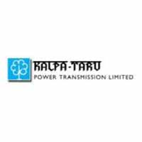 Kalpa Taru