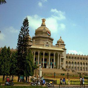 Bangalore Tours