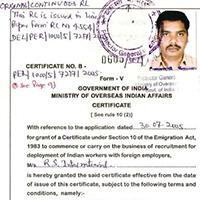 License Part 1