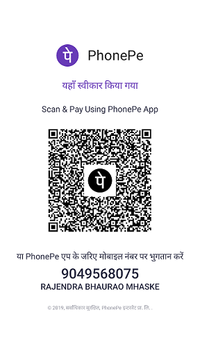 Pay Now With PhonePe