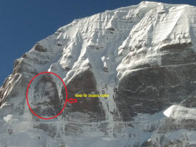 Kailash Mansarovar yatra via Lhasa: A sacred trip to holy Mount Kailash
