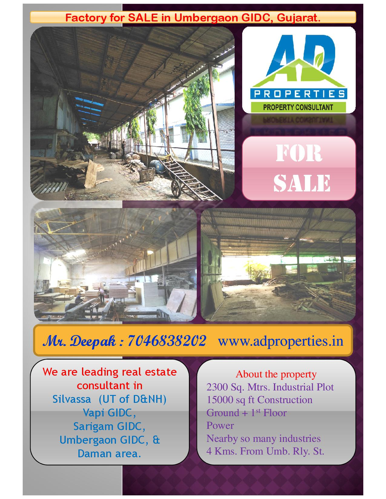 Factory for SALE at Umbergaon GIDC
