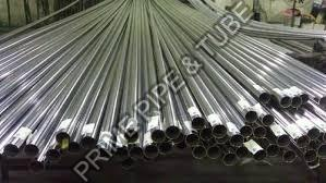 What Are The Essential Forms And Uses Of Stainless Steel Pipes?